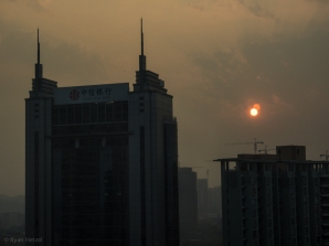 Morning view from hotel in China. Mmmmm, can you smell the clean air? China.